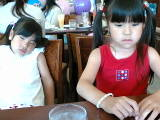双子20060719