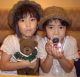 双子20060818