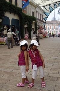 双子20060901