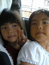 双子20060911