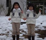 双子20070126