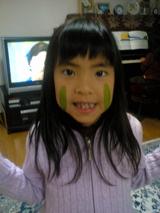 双子20070130