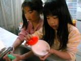 双子200703232