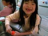 双子200703233
