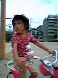 20040920